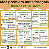 Mes premiers mots - Basic French Vocabulary Word Wall Bundle