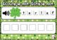 Saint-Patrick French BOOM cards - Écoute et écris le mot.(ST-PATRICK : Jeu 1)