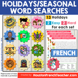 French Word Searches (WordSearches) - Mots caches  - Holid