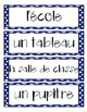 French Word Wall - Beginning of the year school words