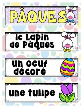 French Word Wall - PÂQUES