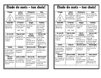 French Word Work Choice Sheet