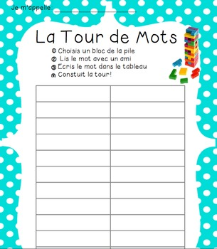 French Word Work - DOTS Theme - Word Tower