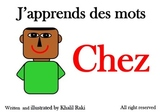 French activities and Flashcards -Bundle