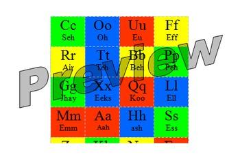 French alphabet match up