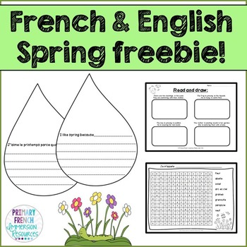 French and English spring freebie