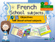 French bundle 5 School, collège : Unit plan + PPT Lessons for beginners