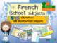French bundle back to school part 1 for beginners NO PREP