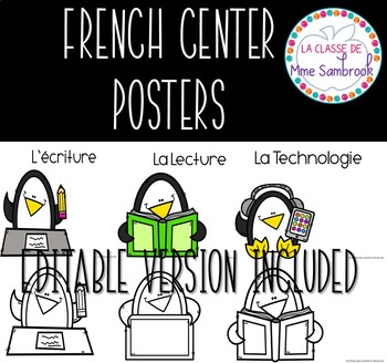 French center posters I editable version