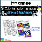 French color by sight words  / Coloriage magique par mots