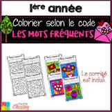 French color by sight words / Coloriage magique par mots f