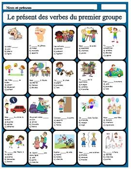 French -er verbs worksheet, les verbes du premier groupe