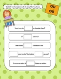 French /francais homophones BUNDLE