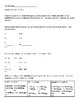 French future tense regular and irregular notes, worksheets, quizzes