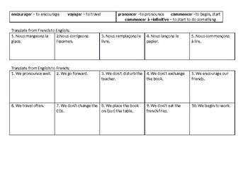 French -ger and -cer verbs notes, worksheet, practice present tense