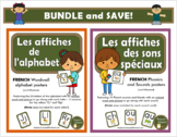 French letter and phonics posters - BUNDLE (les affiches d
