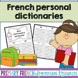 French personal dictionary - Mon dictionnaire personnel