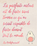 French quote poster - La Rouchefoucauld