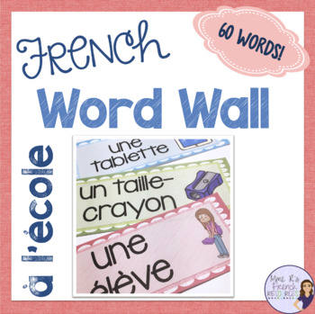 French school supplies word wall MUR DE MOTS FOURNITURES