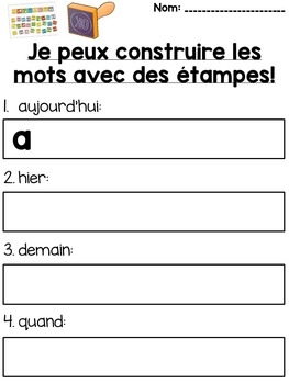French sight word activities - Les mots usuels - volume 3