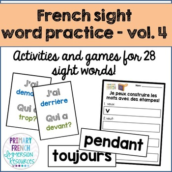 French sight word activities - Les mots usuels - volume 4