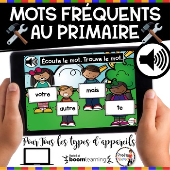 French sight  words - 77 Audio digital cards - French BOOM Cards