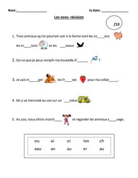 French sound test