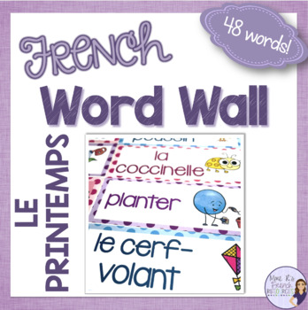 French spring vocabulary word wall/ Mur de mots - Le printemps