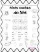 2 French summer word searches : 2 Mots cachés de l'été