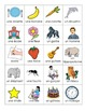 French vocabulary picture and word cards (with articles)