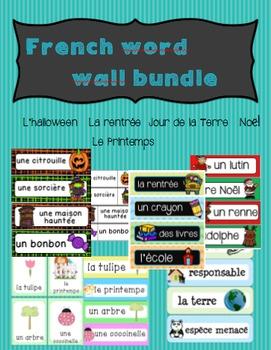French word wall bundle - Mots de mur!