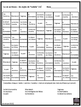 French/English - La vie au Maroc - Webquest, Sudoku and activities