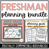 Freshman Planning Bundle