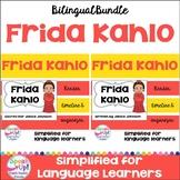 Frida Kahlo Readers & timelines in English & Spanish {Bilingual bundle}