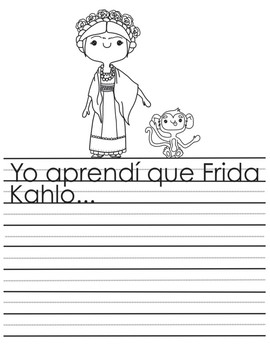 Frida Kahlo Writing Prompt in SPANISH
