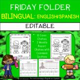 Friday Folder Packet - EDITABLE - English and Bilingual (English/Spanish)