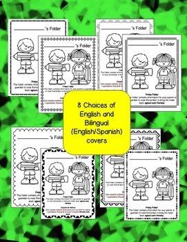 Friday Folder Packet - EDITABLE - English and Bilingual (English/Spanish)