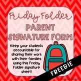 FREE Friday Folder Signature Sheet