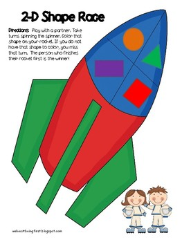 FREEBIE Shape Rocket