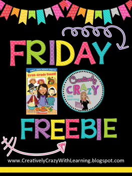 Friday Freebie First Grade Feast Response to Literature
