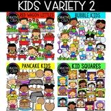 Kids Variety Bundle 2 {Formerly June VIP 2019)