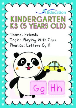 Friends - Playing with Cars: Letters Gg Hh - Kindergarten, K3 (5 years old)