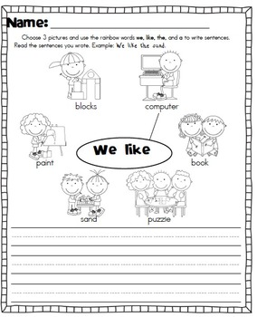 Friends Unit - For use with the California Treasures Language Arts Program