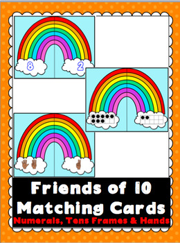 Friends of 10 Matching Cards