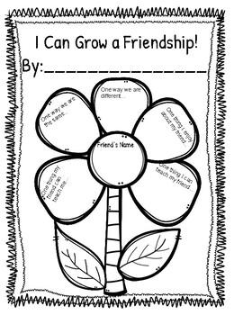 Friendship Flower By Sunny D Teachers Pay Teachers