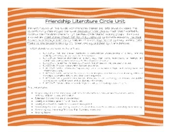 Friendship Theme Literature Circle Unit graphic organizer