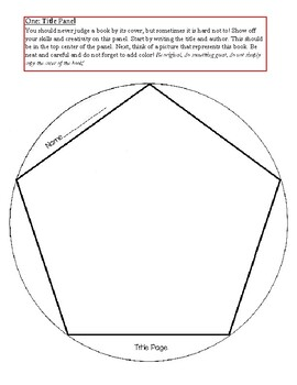 Frindle Novel Study - Dodecahedron Book Project