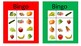Friut and Vegetable Bingo- 10 Different boards!
