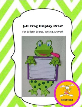 Frog Craft -for Writing, Bulletin Boards,or Art