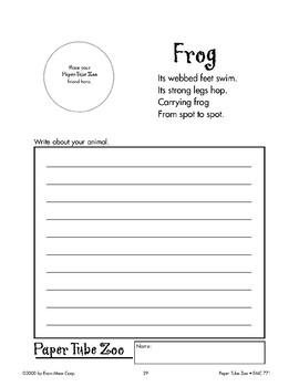 Frog Paper Tube Animal